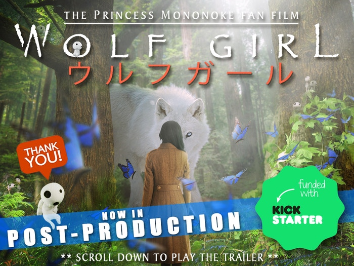 Live action cinematic adventure created by Princess Mononoke fans thanks to 238 awesome backers & fellow fans. A fairytale of wondrous creatures in a world inspired by Studio Ghibli & Hayao Miyazaki | IN POST-PRODUCTION RIGHT NOW! | Updated Sep 2015