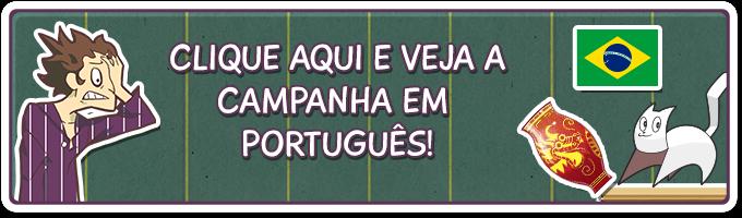 Clique aqui para ver a campanha em português!