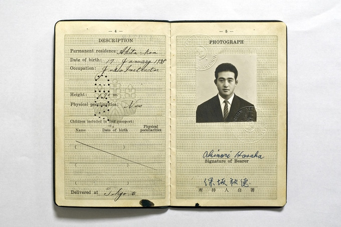 Akinori Hosaka's passport, he arrived in Manchester Sept 1962, first going to report and sign the aliens register at the City Police.