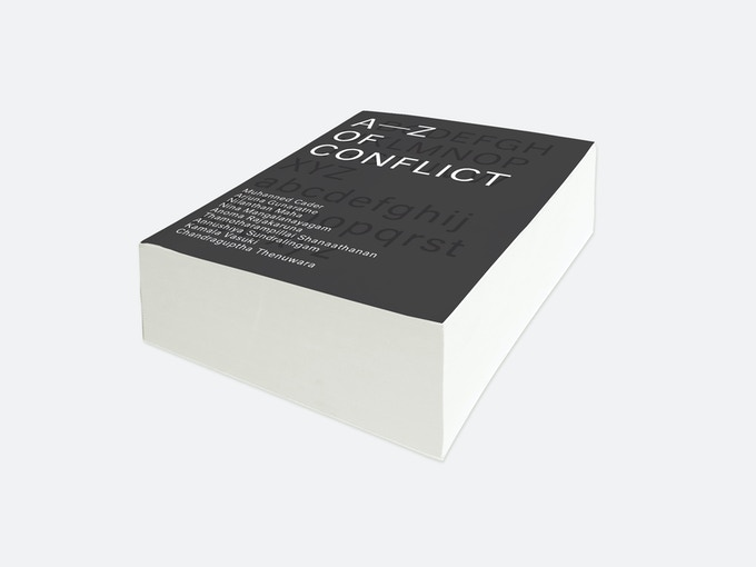 Pledge $50 - Receive a copy of the A to Z of Conflict (design TBD)
