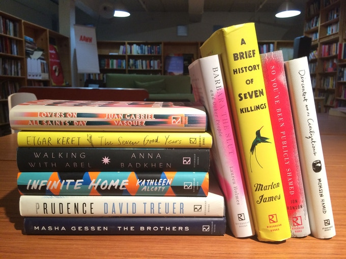 For $200: Our awesome Riverhead Books Package, as well as the 2015 Guernica Annual.