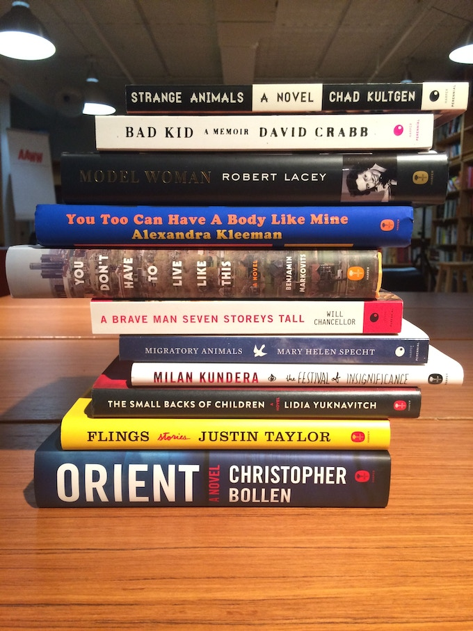 For $200: Our gorgeous Harper Books Package (plus, of course, the 2015 Guernica Annual).