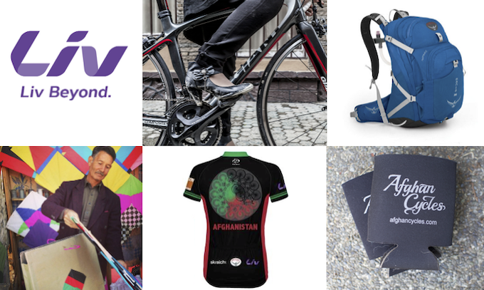 Any of these could be yours! Check out our rewards