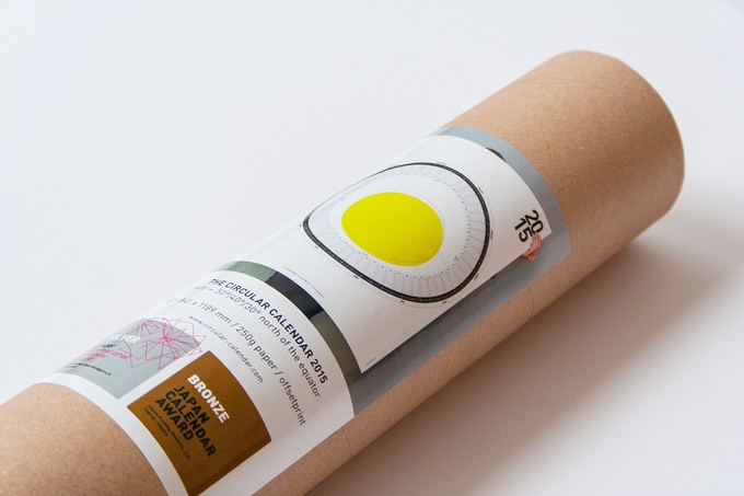 Detail - Packaging of the the tube (2015 Edition)
