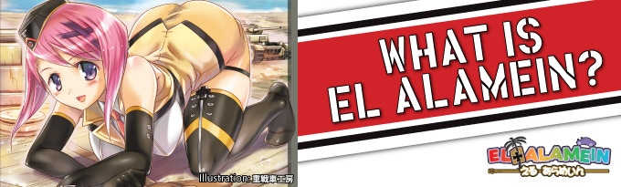 What is El Alamein?