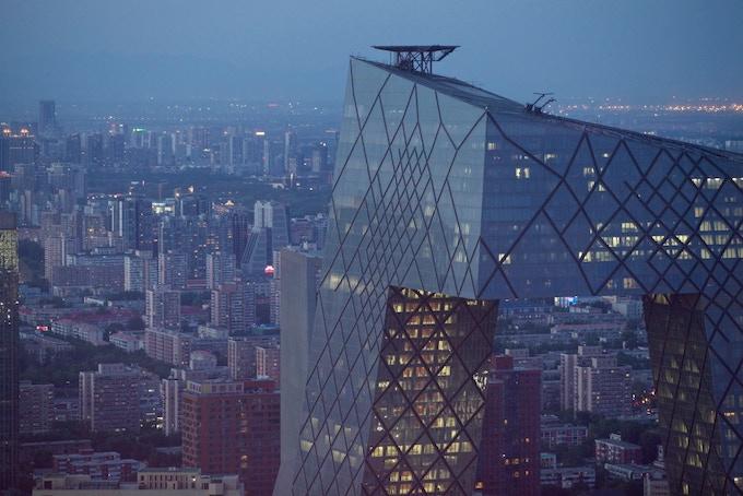 CCTV Building and Beijing skyline
