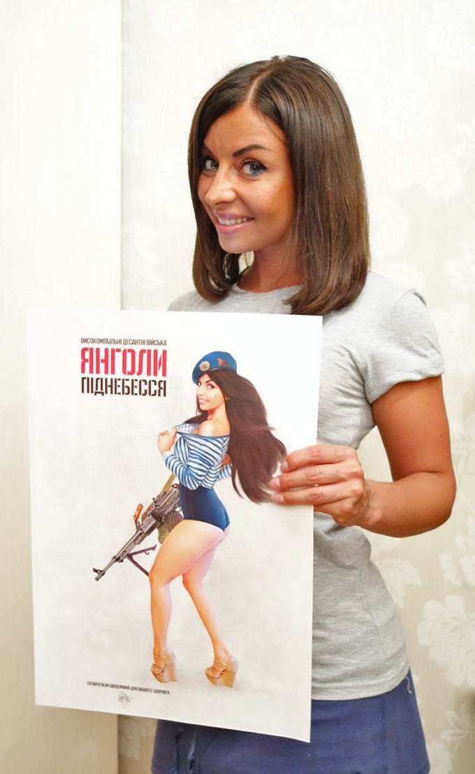 The model with the printed poster