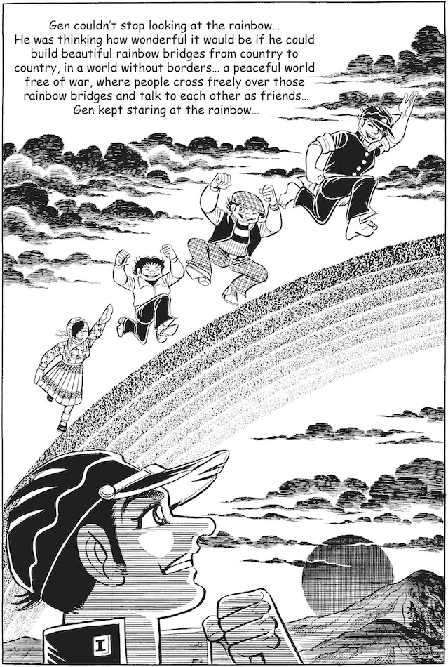 Barefoot Gen For Schools And Libraries By Last Gasp Kickstarter