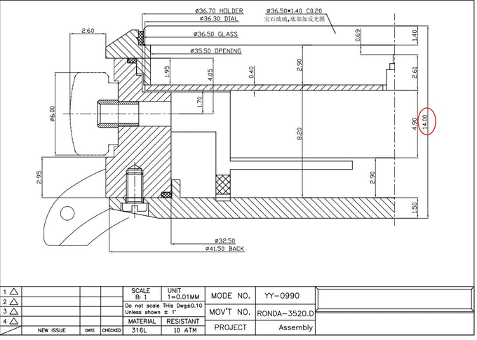 Side Technical Drawing