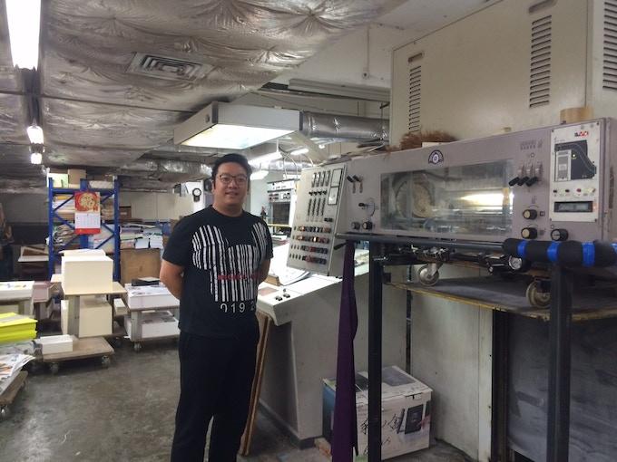 Freddie: Local printer at his shop in Hong Kong