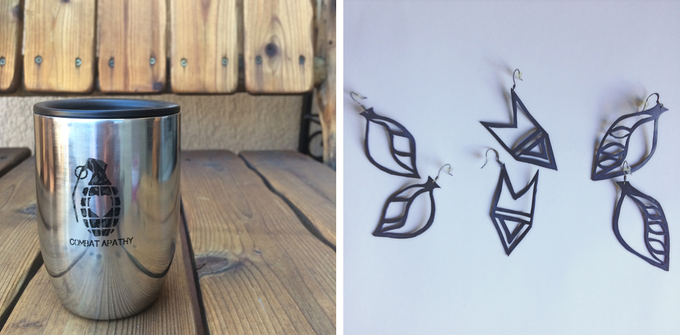 These limited edition earrings made from upcycled bike tires and the Combat Apathy doppios will go fast, and they could be yours at the $50 level!