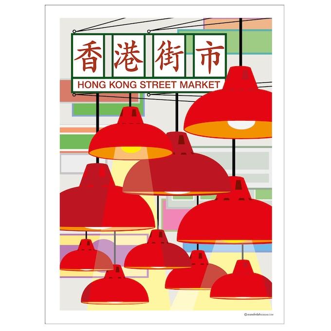 Hong Kong Street Market Lanterns: 30 cm x 40 cm (11.81 in x 15.75 in)