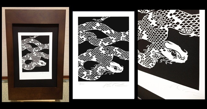 Year of the Snake limited edition Laser Cut Print - click to enlarge