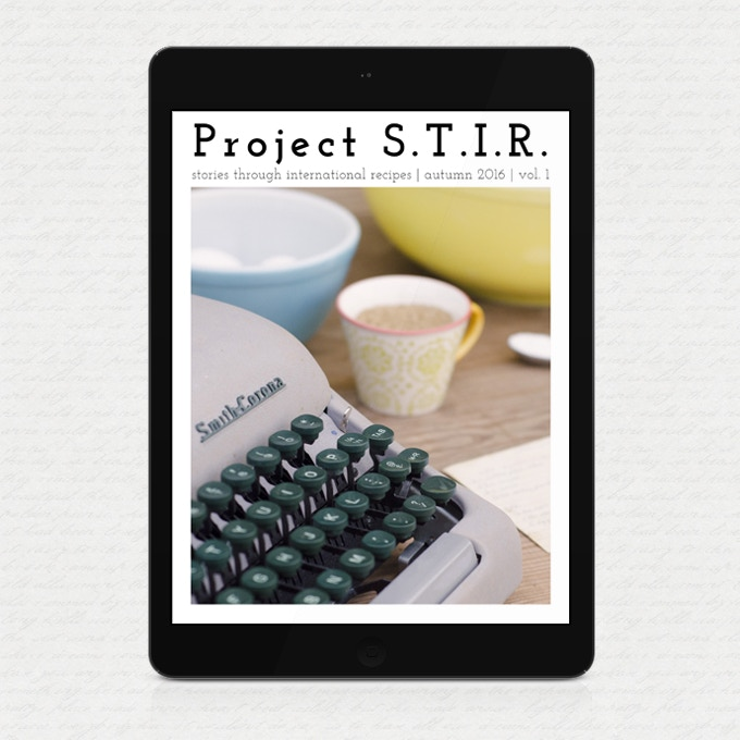 Subscription to Project STIR Digital Magazine