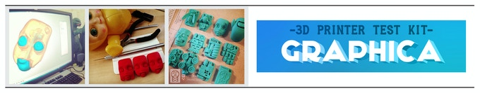 3D Printer Challenge Kit: Graphica - By 3DKitbash.com