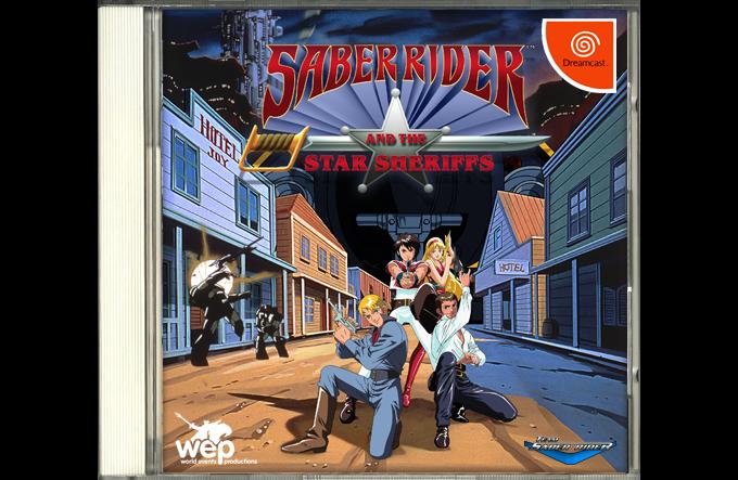 [Dreamcast] Saber Rider 6662d079c50260e57062ce6406b2195a_original