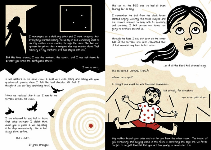 Home is... where you feel safe. An illustrated text by Kripa Joshi