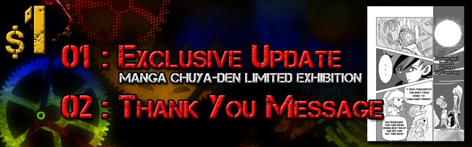 Daily Backer exclusive updates will include the Chuya-Den comic from the beginning, up until the exciting climax.