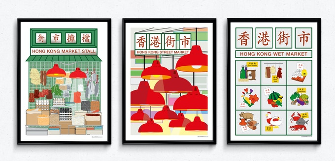 Hong Kong Market Posters: 30 cm x 40 cm (11.8 in x 15.75 in) *Frames for reference only.