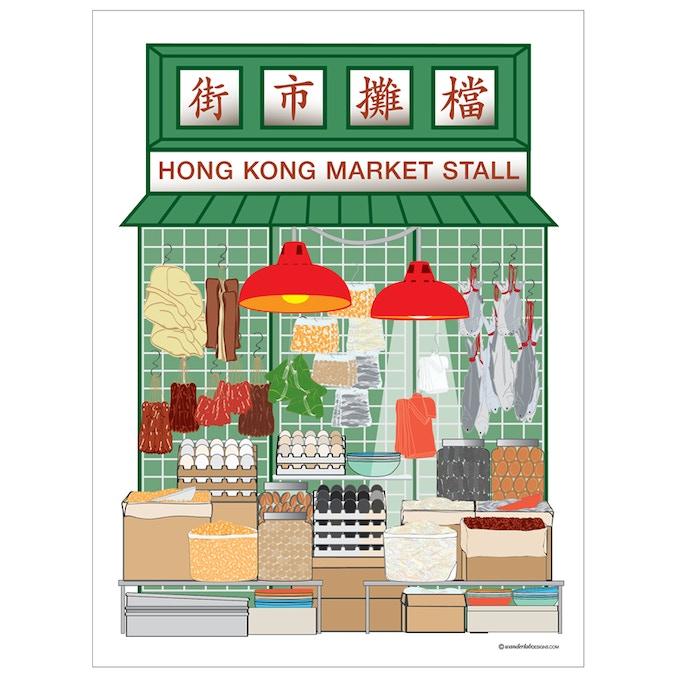 Hong Kong Market Stalls: 30 cm x 40 cm (11.81 in x 15.75 in)