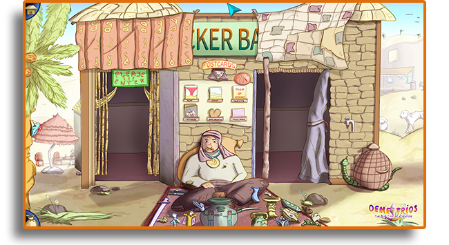That's a Bazaar, for sure...