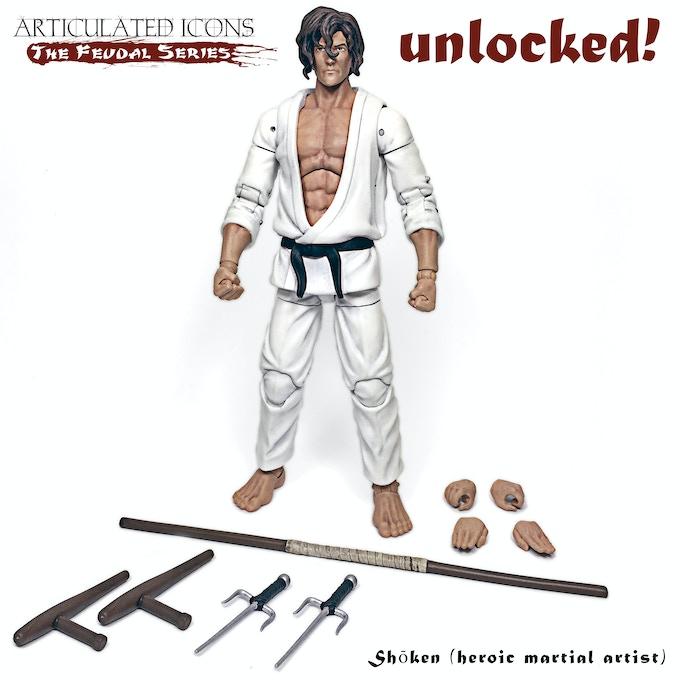 Shōken (heroic martial artist)