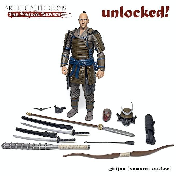 Seijun (samurai outlaw)