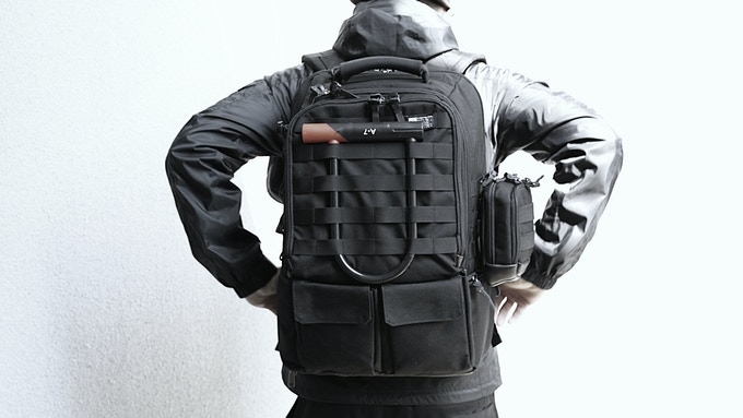 A bike lock can be put on MOLLE.