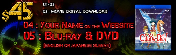 Unless specified, sleeves will be in English for backers outside of Japan.