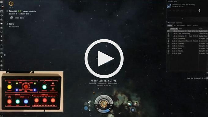External Video Link