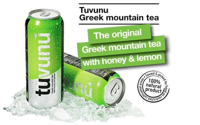 Donations of $75 and more (USA and Greece only) will receive complimentary 17oz cans of Tuvunu.