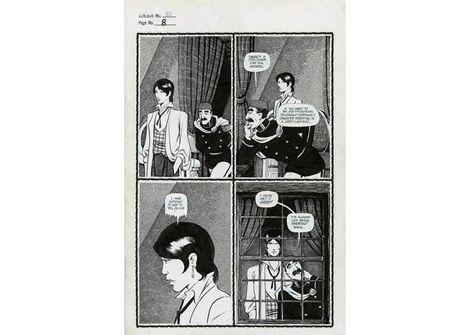 Plate #10 - CEREBUS No. 82 page 8