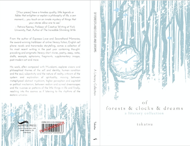 Of Forests & Clocks & Dreams: A Writing Collection (Book) by
