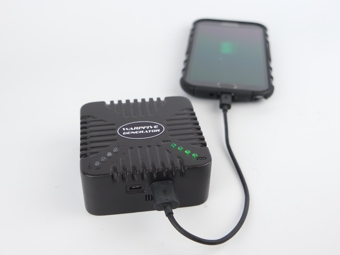 Handy, stand-alone power bank