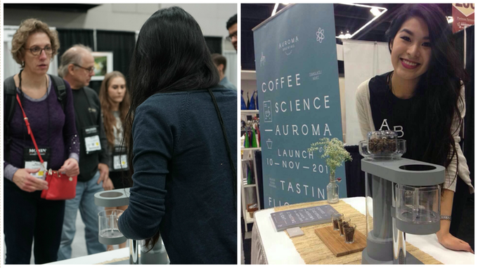 The Auroma at Portland Coffee Fest