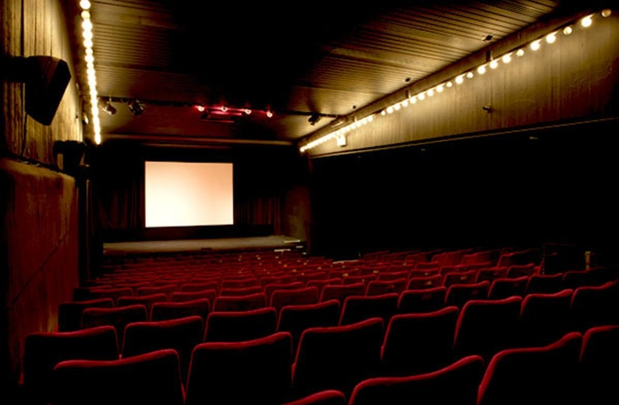 The films premiere will beheld at the ICA cinema, London