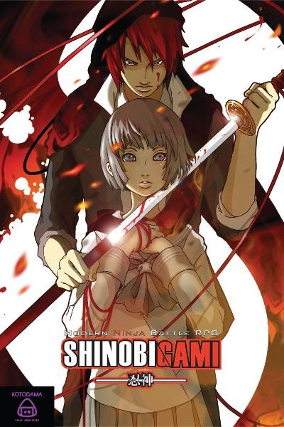 Shinobigami Supplement Book Cover