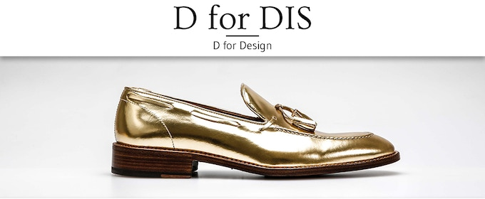 D for DIS, D for Design