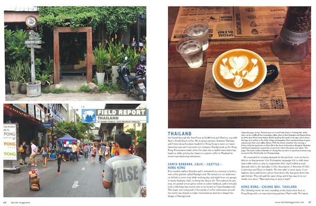 screenshot of Handground article in Barista Magazine