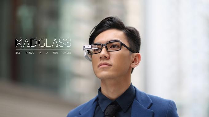 MAD Glass