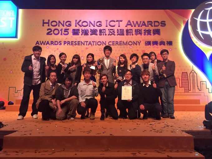 MAD Glass by DCES - Hong Kong ICT Awards 2015 Best Innovation Grand Award Winner