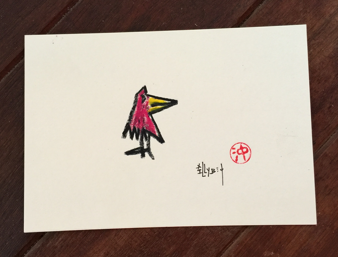Put a Bird on it! original drawing on postcard signed by the artist Billy Martin
