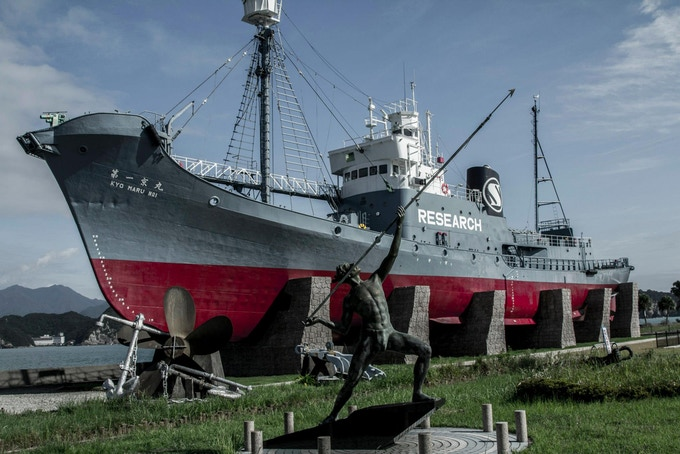 Taijij Japan: Vessel used for whale hunting