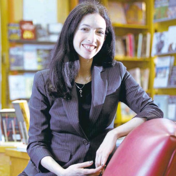 Elissa Shevinsky