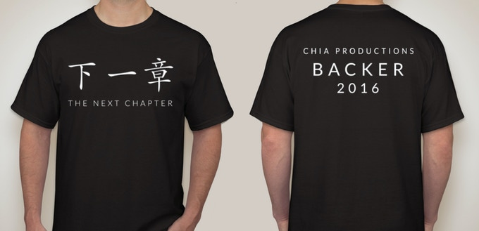 PLEDGE $30 TO GET OUR OFFICIAL FILM TEE SHIRT AND OTHER COOL REWARDS!
