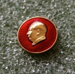 Cultural Revolution Mao pin