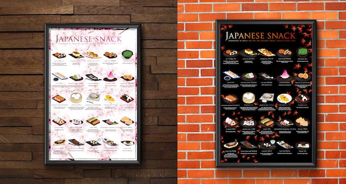 The Snack Poster, 16x20 Sakura & Maple