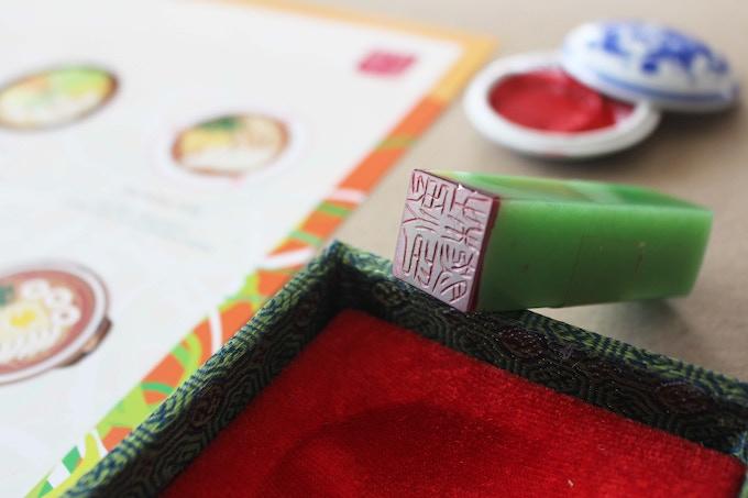 Personal Artist Stamp (Hanko)