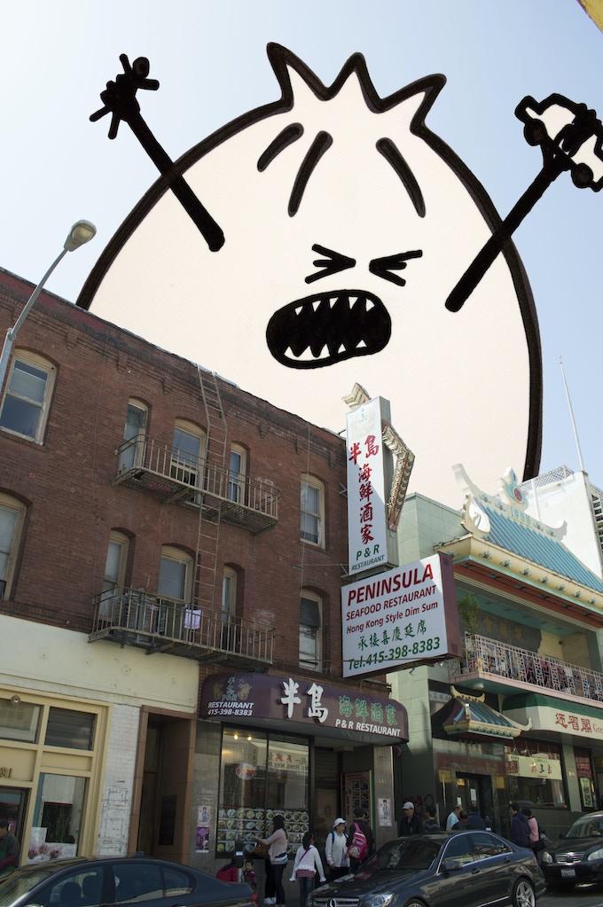 Godzilla Dumpling by Christina Gualy