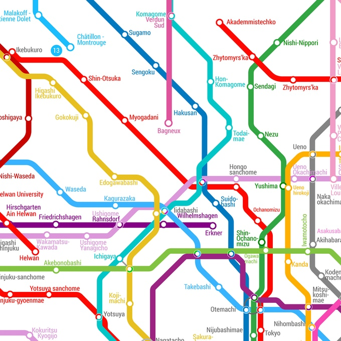Tokyo Subway Map Poster.The World Metro Map By G Cid Kickstarter